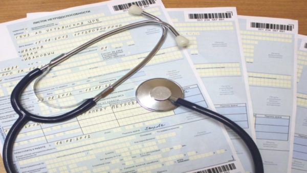 Простудное заболевание считается законным основанием для выдачи больничного
