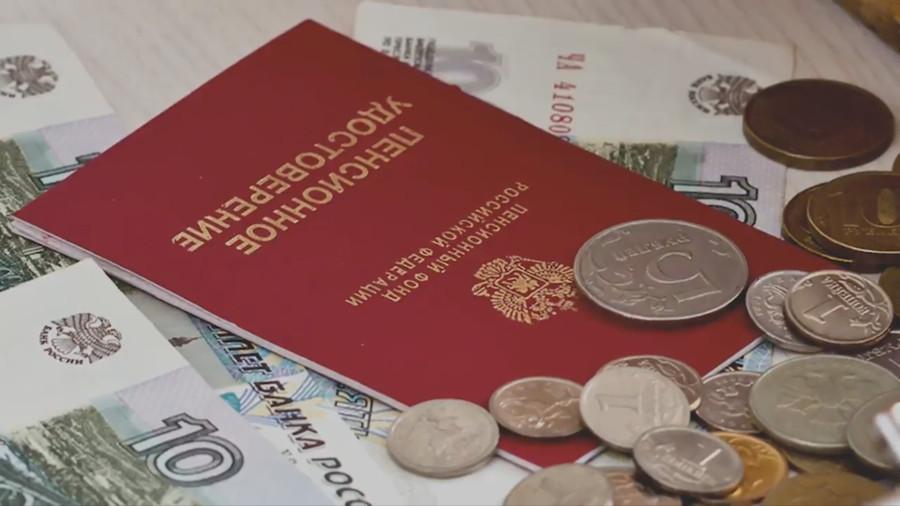 Досрочное оформление пенсии при сокращении