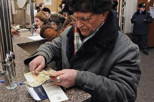 Доплата к пенсии за службу в советской армии пенсионерам