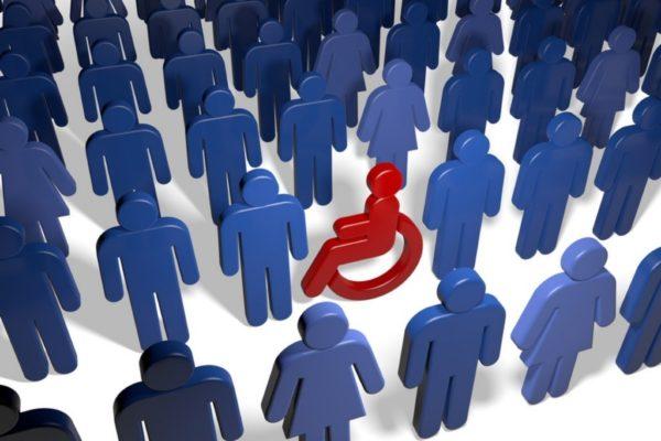 Предоставление работы и отпуска лицам с 1 группы инвалидности