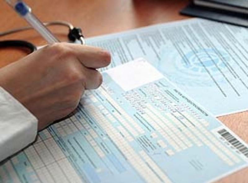 Внешним совместителям выдаётся столько оригиналов больничных листов, сколько у них мест работы