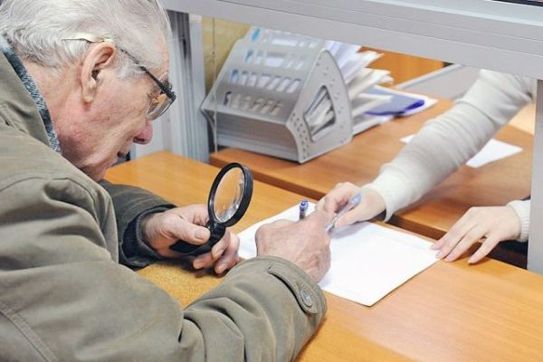 За перерасчетом пенсии следует обратиться к сотрудникам ПФР