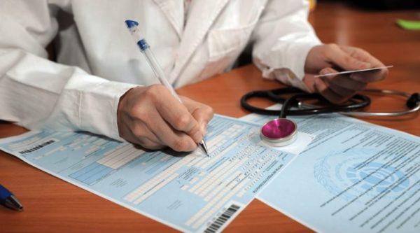 Справках диагноз 1 день больничного