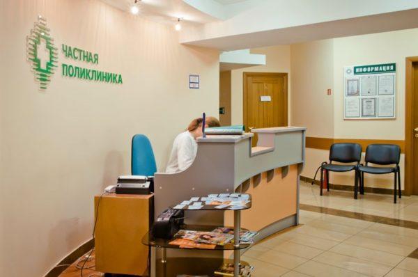 Дают ли больничный в платной клинике?