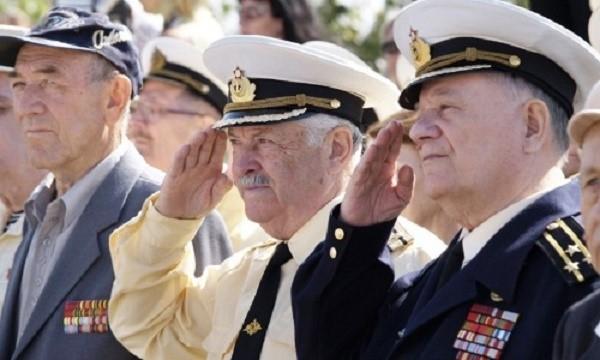 Какую надбавку на детей может получить военный пенсионер?