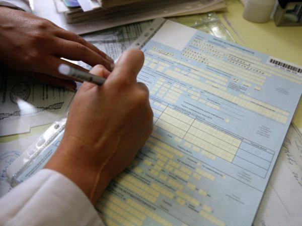 Сотрудники частных клиник прекрасно осведомлены о правилах и особенностях заполнения листка нетрудоспособности