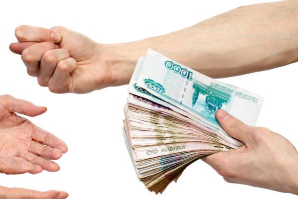 Если на имя вашего бывшего мужа были оформлены какие-либо родительские льготы, пособия, субсидии, после официальной утраты прав деньги перестанут поступать