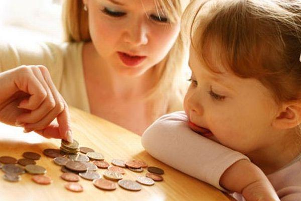 Субсидии для всех матерей одинаковы, независимо от того растит женщина ребенка одна или нет