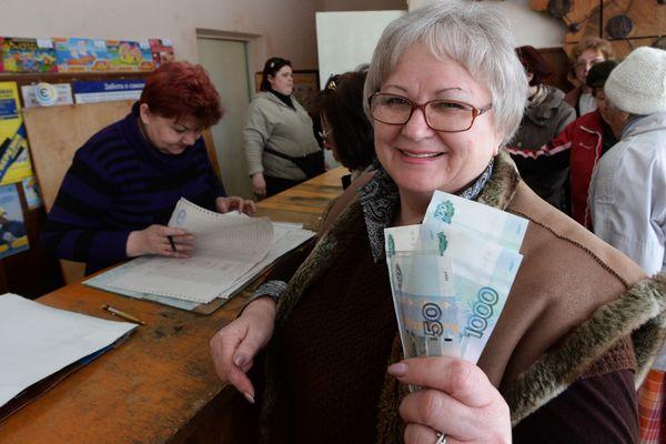 Пенсионер может на свое усмотрение выбрать способ получения пенсионных средств.