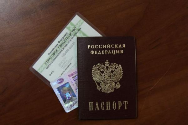 Если вы ухаживали за пожилым человеком или несовершеннолетним инвалидом, необходимо подтвердить его возраст посредством паспорта