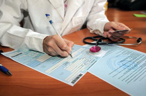 Денежная помощь исчисляется с точки отсчёта, зафиксированной в листке нетрудоспособности, положенном в связи с родами