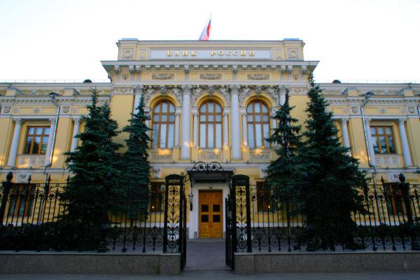 Для получения лицензии негосударственному фонду, необходимо обратиться в структуры Центробанка России
