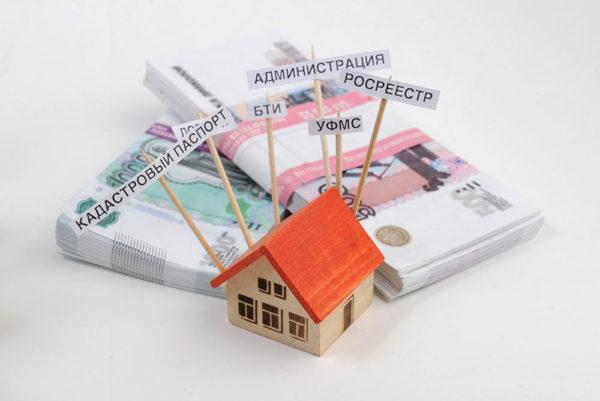 Для получения вычета на постройку, следует обратиться в органы муниципальной власти, которые вправе перевести частный дом в разряд жилых
