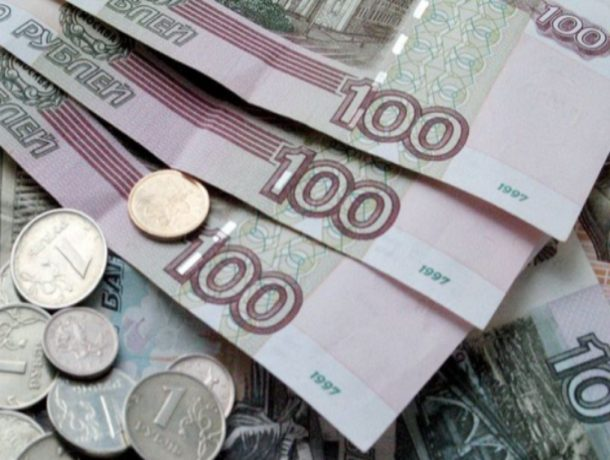 Единоразовая выплата