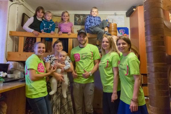 Фонды оказывают помощь многодетным семьям по вопросам финансовых и организационных проблем