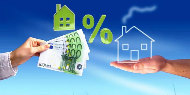 Государственное погашение ипотечной разницы процентов