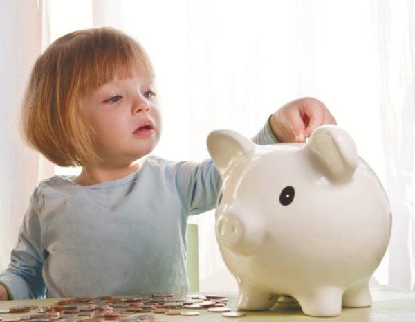 Государство РФ помогает обеспечивать детей