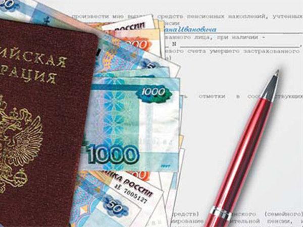 Исключения, когда пенсионные начисления будут осуществляться ранее даты подачи документов