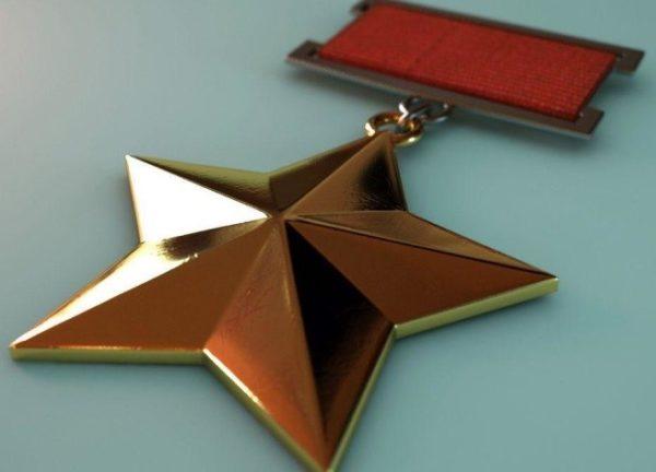 Льготы героям СССР выражаются не только в денежном эквиваленте