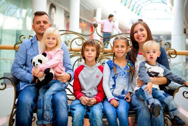 Льготы и привилегии для проживающих в Москве многодетных семей несколько отличаются от остальных регионов