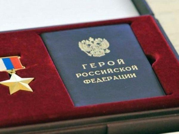 Лица, имеющие звания, получают ЕСВ вне общей очереди