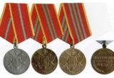 Медали за отличие в службе