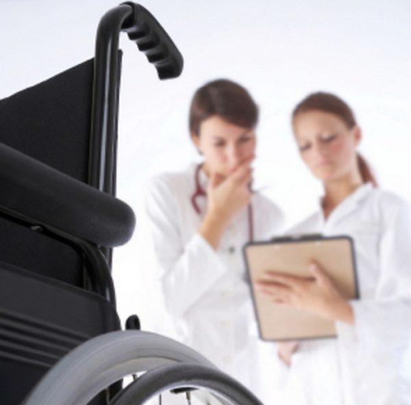 Медицинское освидетельствование, необходимое для присвоения инвалидности