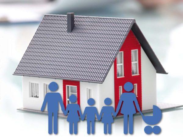 Многодетным семьям предоставляется субсидия на приобретение жилья