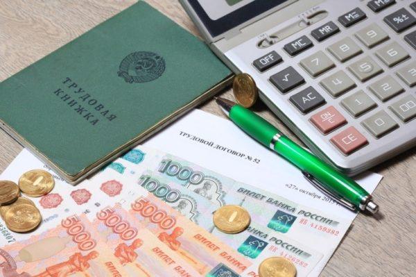 Какие санкции за несвоевременную выплату отпускных