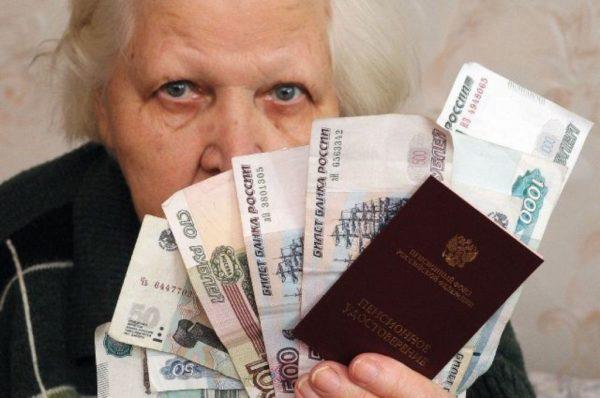 Неработающие пенсионеры
