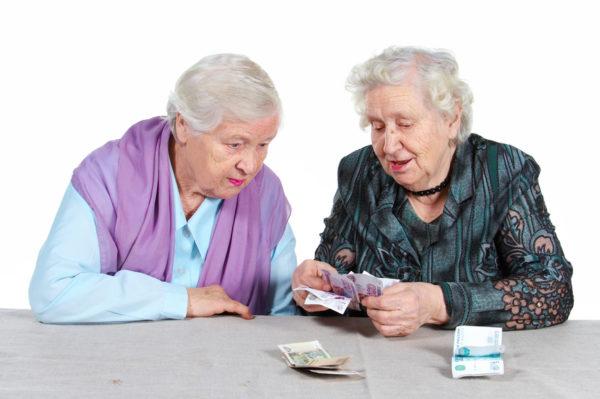 Обращение за начислением пенсии может исходить от лица, которому положены ежемесячные государственные выплаты по возрасту