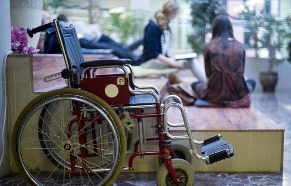 Оплата услуг и товаров для адаптации детей-инвалидов