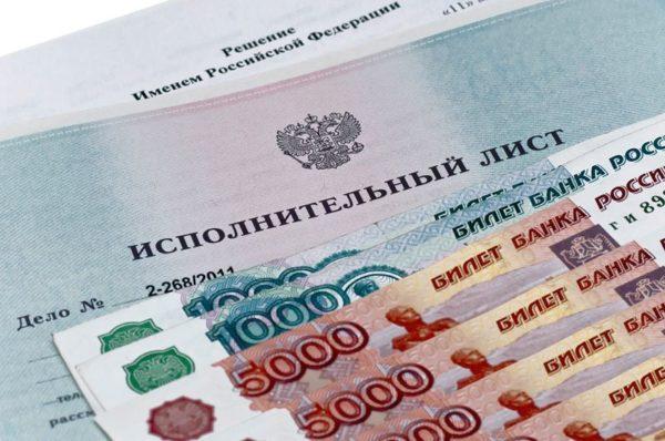 Изображение - Алименты с больничного листа порядок удержания и срок выплаты Osobennosti-uderzhaniya-alimentov-e1550776020309