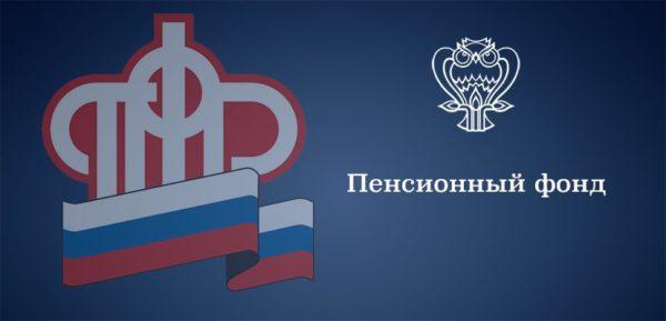 По вопросам, связанным с ЕДВ, необходимо обратиться в Пенсионый фонд РФ