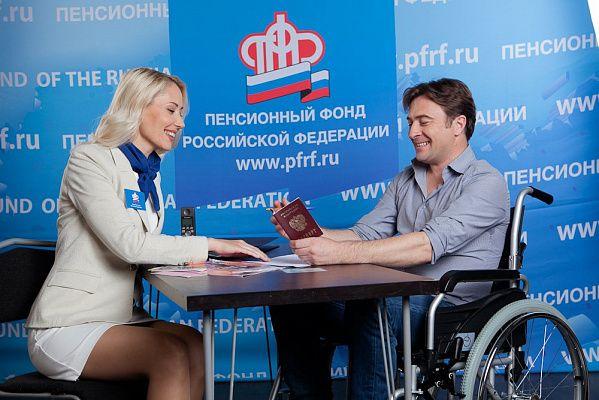 Получение государственного содержания по инвалидности