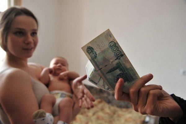 Пособие при рождении ребёнка положено один раз