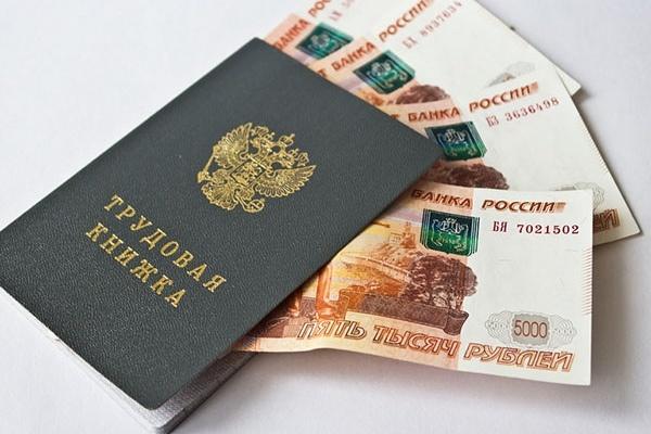 При принудительном увольнении гражданина с работы ему назначаются законодательно установленные денежные выплаты