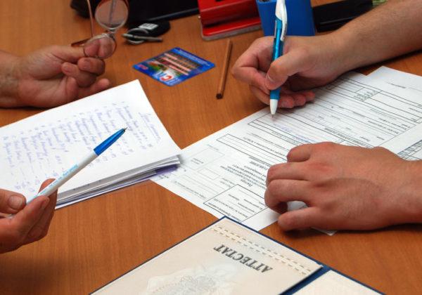 Процедура оформления и перечень документов для получения