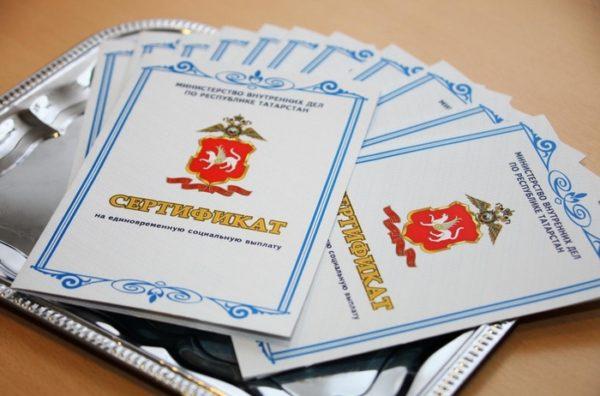 Сертификат на компенсацию по жилью дается служащим структурных подразделений МВД