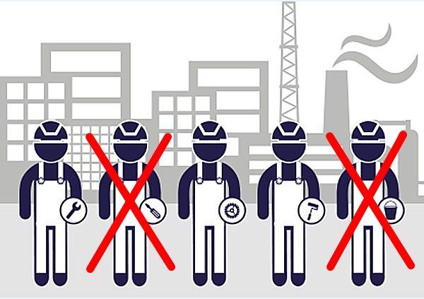 Сокращение штата сотрудников