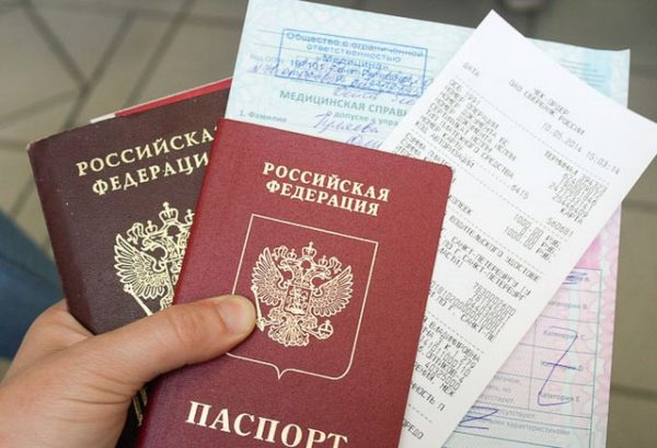 Требуемые документы для оформления процедуры возврата денег
