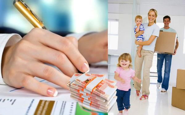 Условия для молодых семей