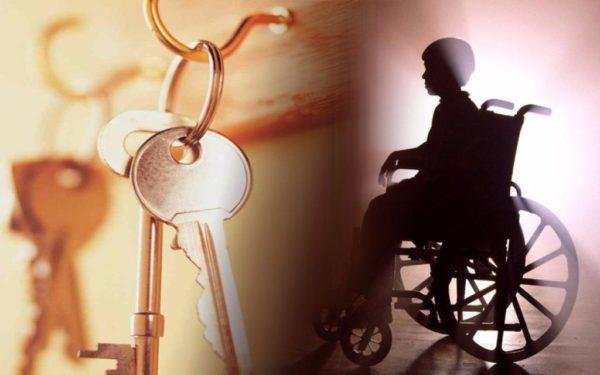 Условия при покупке квартиры для инвалидов