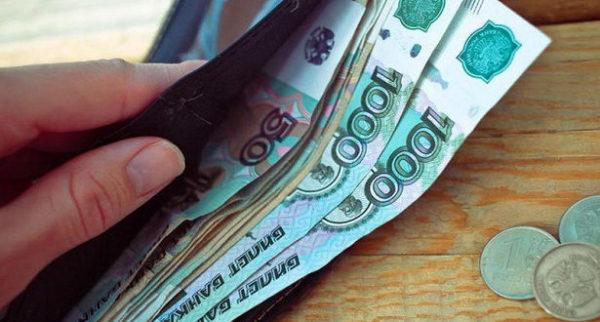 В Москве всем родственникам скончавшихся неработающих пенсионеров предоставляется дополнительно денежная компенсация