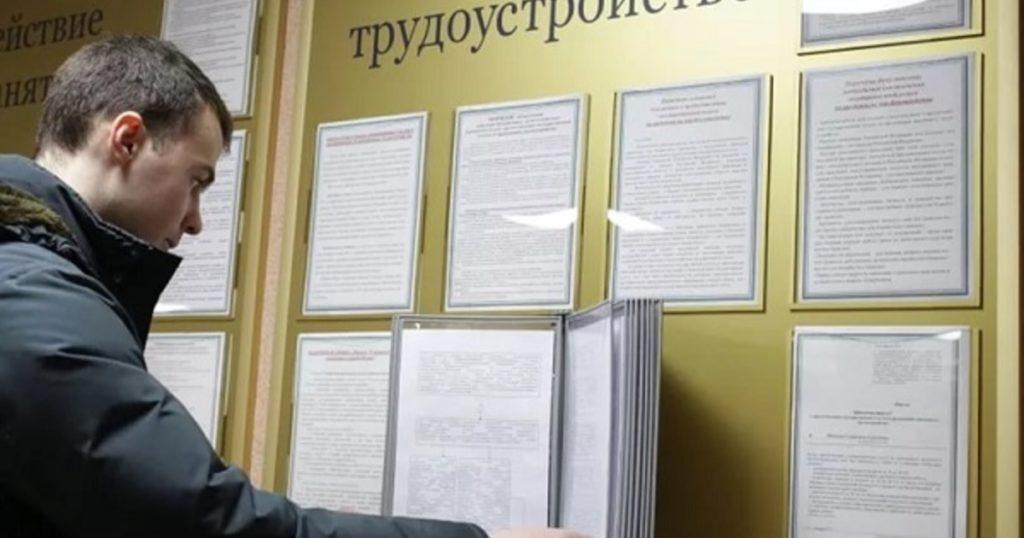 Выплату по безработице получают трудоспособные граждане, которые зарегистрировались в службе занятости
