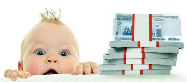 Выплаты пособия по уходу за младенцем можно получать, пока ему не исполнится 1,5 года