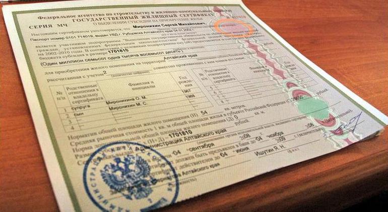 Государственный жилищный сертификат (ГЖС) является именным свидетельством, удостоверяющим право гражданина на получение за счет средств федерального бюджета жилищной субсидии для приобретения жилого помещения на территории Российской Федерации