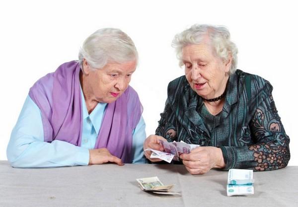 Как увеличить пенсию?