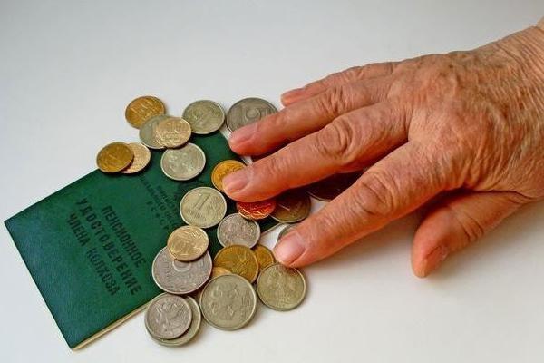 Как узнать свои пенсионные накопления?