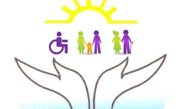 Государственная социальная помощь